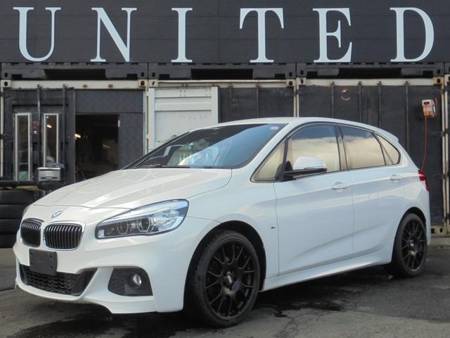 BMW 218dアクティブツアラー Mスポーツ 安心ロング無料保証付