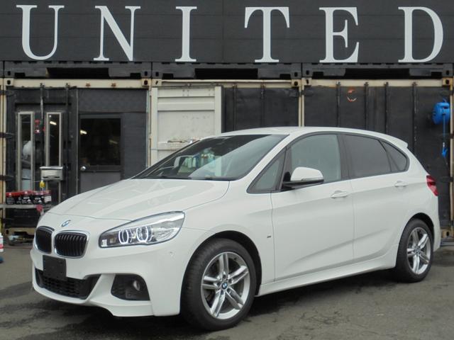 BMW 218iアクティブツアラー Mスポーツ 安心ロング無料保証付