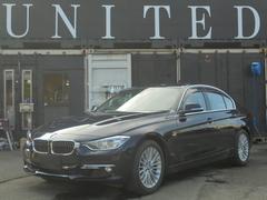 BMW320iラグジュアリー禁煙車 レザーシート 安心ロング保証付