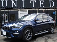 BMW X1xDrive 18d xライン パワーリアゲート ロング保証