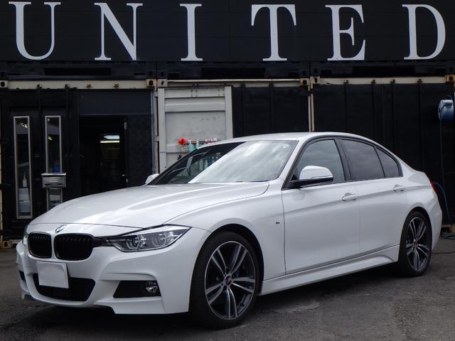 BMW 320d Mスポーツ クリーンディーゼルターボ ACC 19インチアルミ ビッグキャリパー 純正ナビ バックカメラ 純正ナビ バックカメラ バックセンサー 安心ロング無料保証付