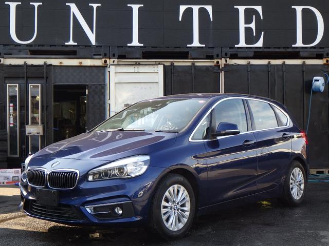 BMW 218iアクティブツアラー ラグジュアリー 電動リアゲート レザーシート シートヒーター パワーシート ナビ バックカメラ バックセンサー スマートキー 安心ロング無料保証