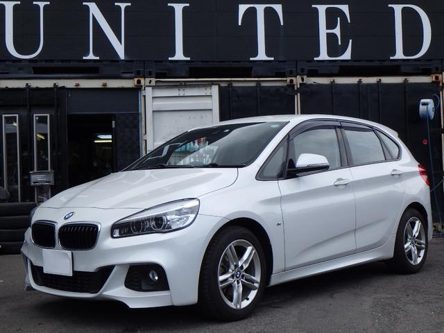 BMW 218dアクティブツアラー Mスポーツ クリーンディーゼルターボ 電動リアゲート スマートキー 純正ナビ バックカメラ バックセンサー 17インチアルミ 安心ロング保証