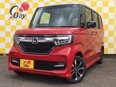 N BOXG・Lホンダセンシング 衝突軽減S パワスラ 届出済未使用車