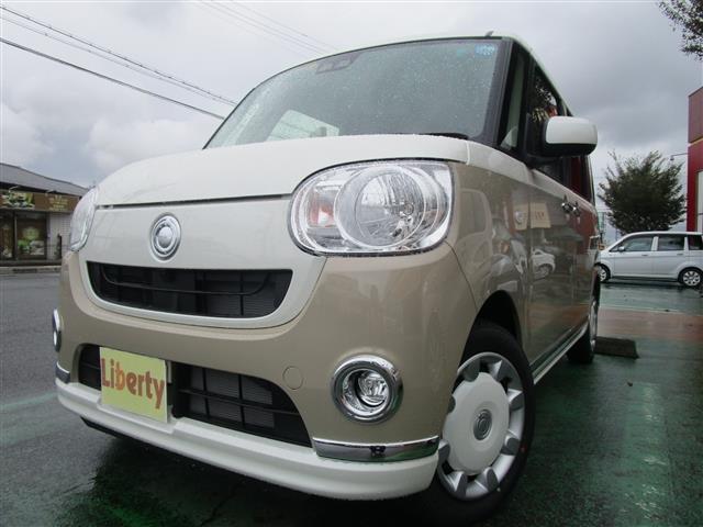 ダイハツ X LTD メイクアップ SAIII 届出済未使用車