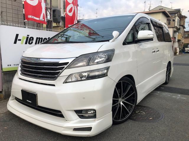 トヨタ 2.4Z プラチナムセレクション20AW車高調エアロパワーS