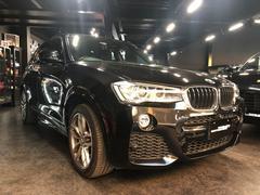 BMW X3xDrive 20d Mスポーツ 19アルミ 黒革 ACC