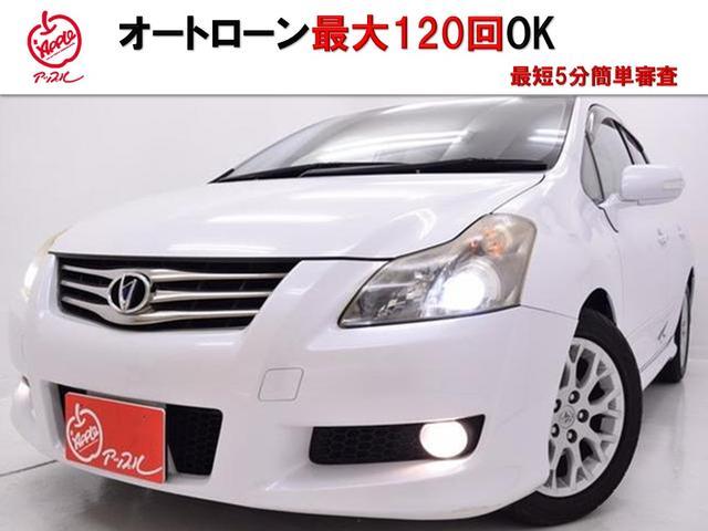 トヨタ ベースグレード ローダウンサス HID フォグ ETC