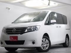 セレナ20X ナビ 地デジ 電動ドア 4WD 全国対応1年保証付