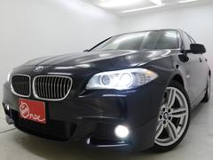 BMW523iエクスクルーシブスポーツ 茶革SR300台限定レザー