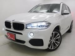 BMW X5xDrive 35dMスポーツ 20AW ACC 新車保証付