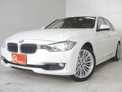 BMWアクティブHV3 ラグジュアリー 黒革 禁煙車 全国対応保証