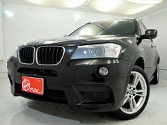 BMW X3xDrive20d Mスポ 黒革 19AW 全国対応1年保証
