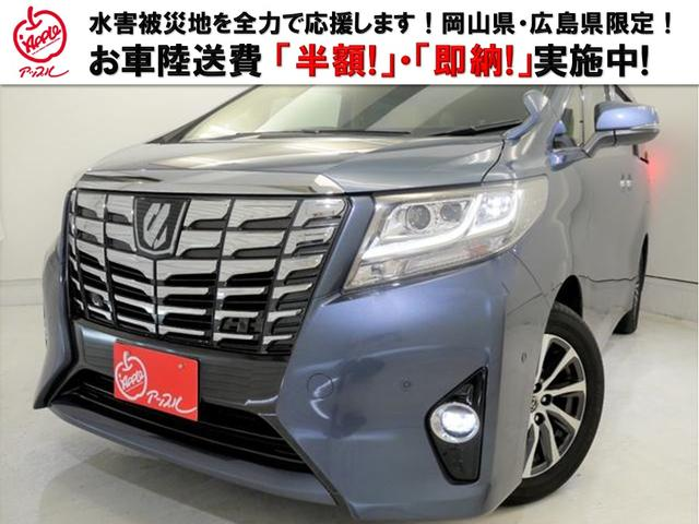 トヨタ 3.5GF 9インチTコネクト JBL サンルーフ 4WD