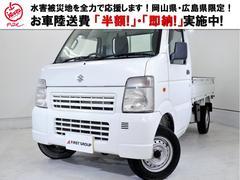 キャリイトラックキンタロウダンプ パワステ AC 4WD 全国対応1年保証