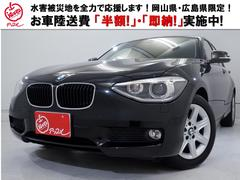 BMW116i 純正HDDナビ オートクルーズ 全国対応1年保証