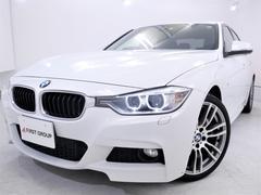 BMW320i Mスポーツ 自動ブレーキ OP19AW 全国保証付