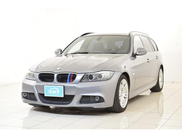 BMW 320iツーリング Mスポ 後期 ナビTV 全国対応保証