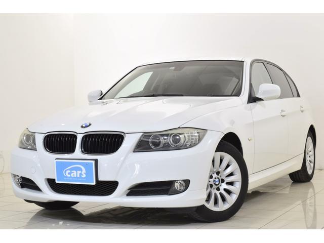 BMW 320i 全国対応1年保証 純正メーカーナビ 禁煙車 スマートキー 電動格納ミラ― 純正16AW HIDヘッドライト  車検令和4年10月迄