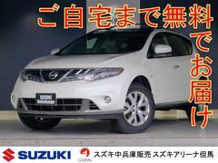 ムラーノ250XV FOUR サンルーフ 本革 メーカーナビフルセグ