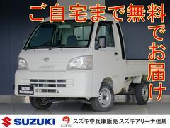 ハイゼットトラックジャンボ 4WD オートマ車 キーレス パワーウインドウ