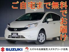 ノートX FOUR 4WD エマージェンシーB 純正ナビ フルセグ