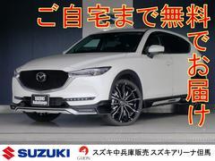 CX−5XD Lパッケージ 本革・SR・BOSE・ダムドエアロ・