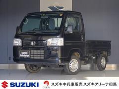 アクティトラックSDX 4WD 5MT エアコンパワステ