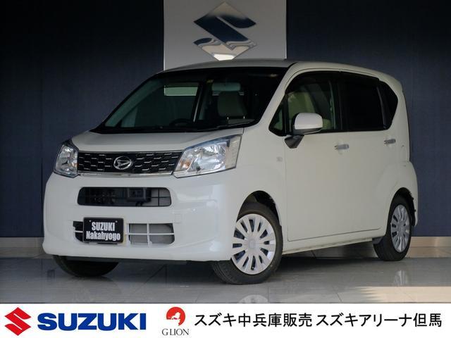 ダイハツ L SAII 4WD エコアイドル スマアシ2