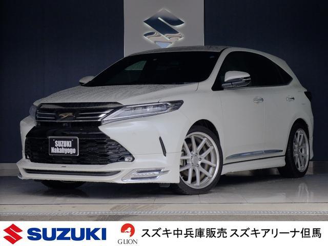 トヨタ プログレス メタル&レザーP 20AW ローダウン エアロ