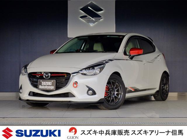 「マツダ」「デミオ」「コンパクトカー」「兵庫県」の中古車