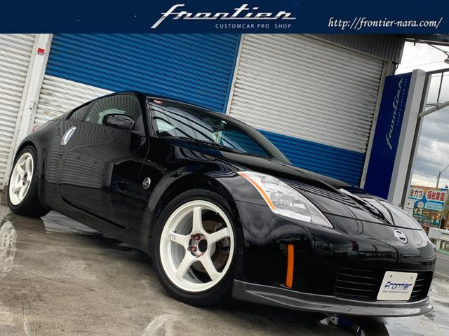 米国日産 ベースグレード 350Z 左ハンドル オートチェック発行済 6速マニュアル アドバン18インチアルミホイール ラッシュ車高調 BRIDGE!マフラー