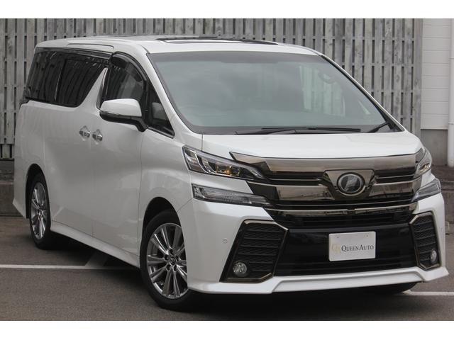 トヨタ 2.5Z Aエディション ゴールデンアイズ メーカーナビTV