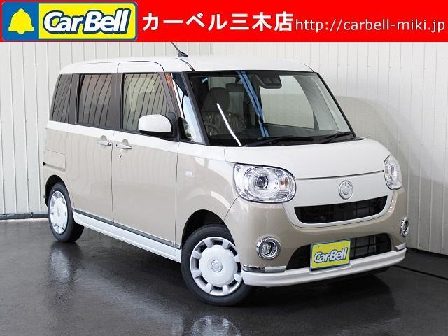 Gメイクアップ SAIII 新車-福車オプション10点付き(1枚目)