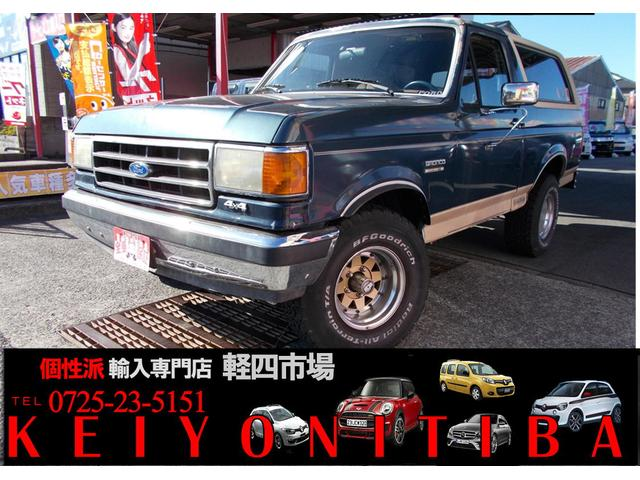 Photo of FORD BRONCO EDDIE BAUER / used FORD