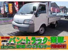 ボンゴトラックDX4WD