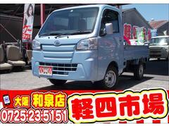 ハイゼットトラックスタンダード 農用スペシャル 4WD MT車