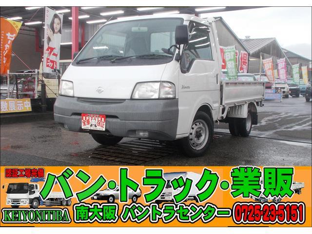 日産 MT車