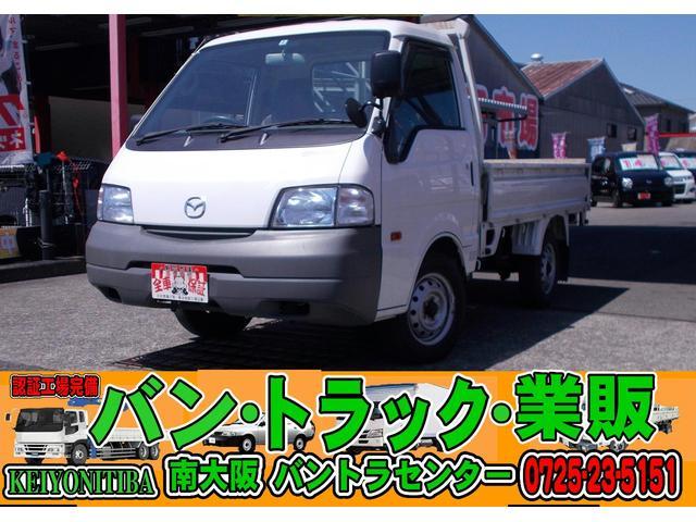 マツダ DX ガソリン車 5速
