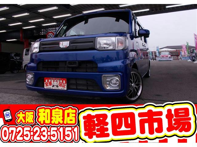 D SAII ナビ/ETC/スマートキー(1枚目)