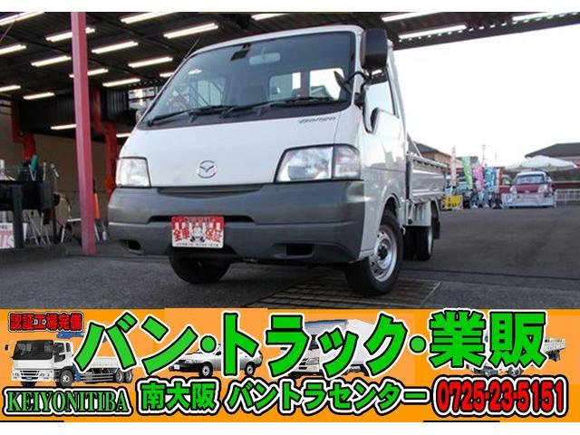 ワイドロー エアコン/5速MT車(1枚目)