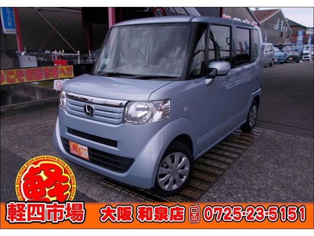 ホンダ N-BOX+ G 車いす仕様車ウィンチスローパー付き/エアコン