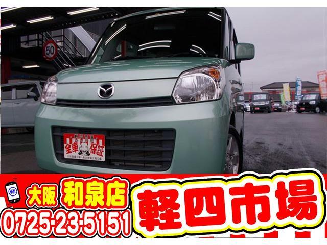 マツダ XS ナビ/ETC/片側電動スライドドア/エンジンプッシュ