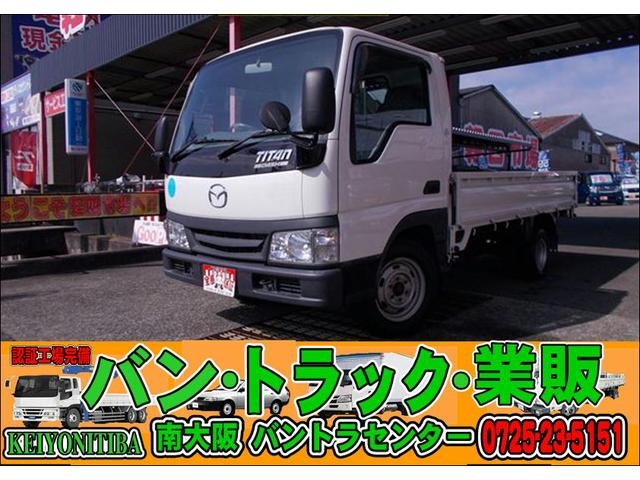 マツダ ロングワイドローDX エアコン/5速MT車