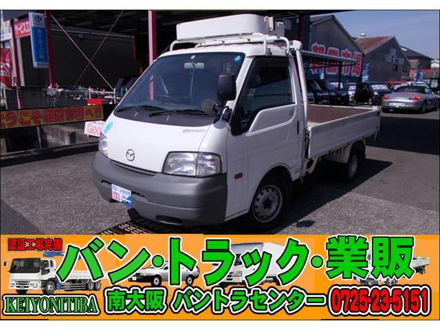 マツダ ボンゴトラック DX パワステ/エアコン/5速MT
