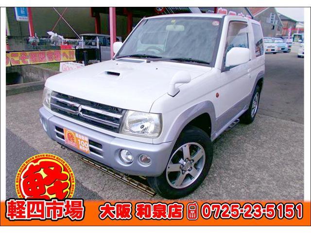 三菱 パジェロミニ アクティブフィールドエディション 4WD/ターボ/ホワイトツートン/背面ハードカバー