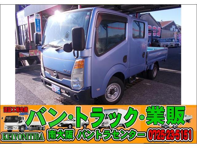 Wキャブ 5速MT車/エアコン
