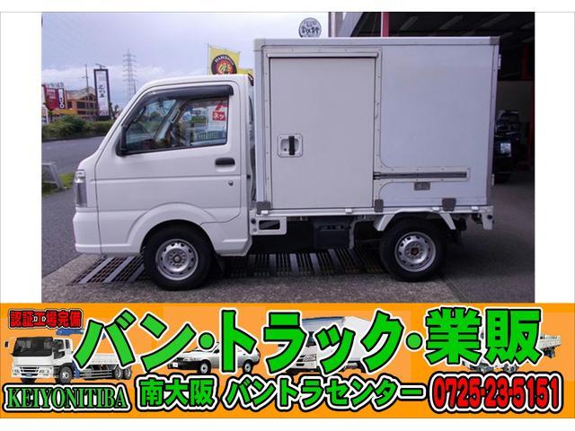 スズキ キャリイトラック KCエアコン・パワステ エアコン パワステ 保冷車仕様