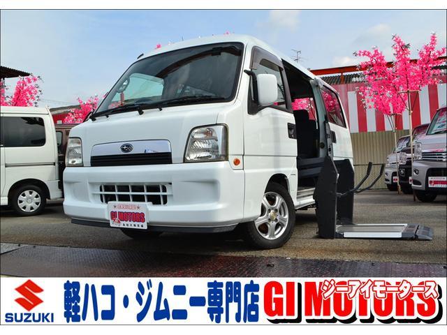 スバル Trans Care 電動リフター 福祉車両 キーレス CD