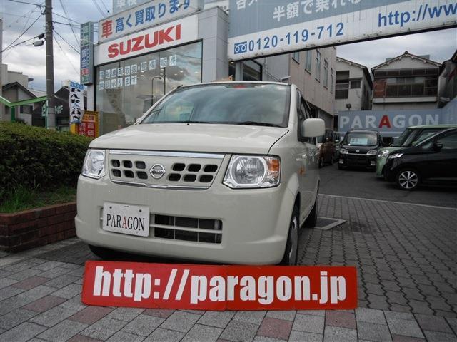 日産 S キーレス CDステレオ 電動格納ドアミラー